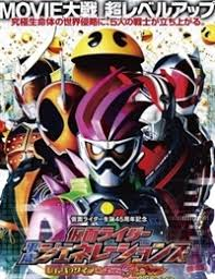 Kamen Rider Heisei Generations: Dr. Pac-Man vs. Ex-Aid and Ghost with Legend Rider