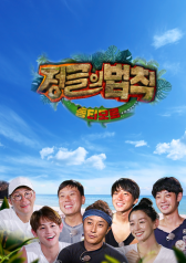 Law of the Jungle in Timor-LesteBT1080PBluRay