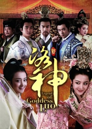 Legend of Goddess Luo