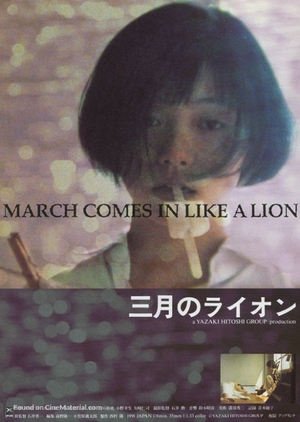 March Comes in Like a Lion (1991)