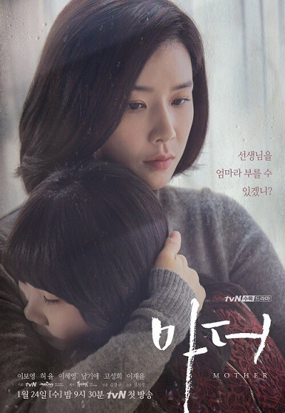 Mother (Korean Drama)