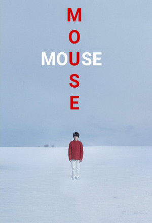 Mouse (2021) The Theatrical Cut
