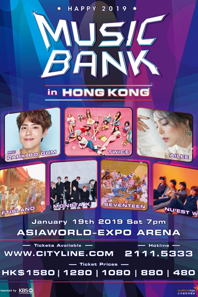 Music Bank in Hong Kong