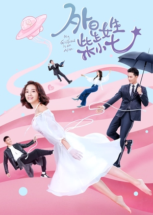 Watch My Girlfriend is an Alien Episode 20 online at Dramanice