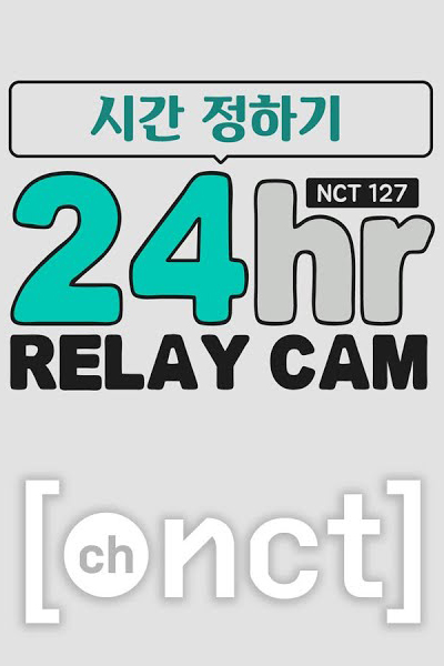 NCT 127 24hr RELAY CAM