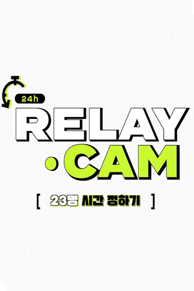 NCT 24hr RELAY CAM (2021)