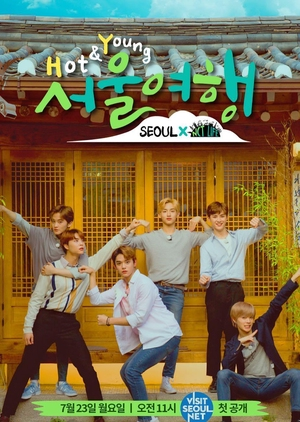 NCT Life: Hot&Young Seoul Trip