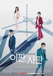 Nothing to Lose (Korean Drama)