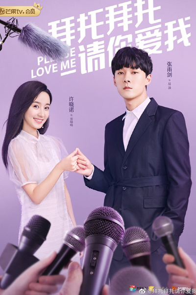 Please Love Me EP 8