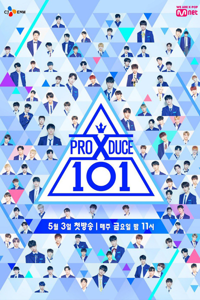 Produce X 101 The BeginningBT1080PBluRay
