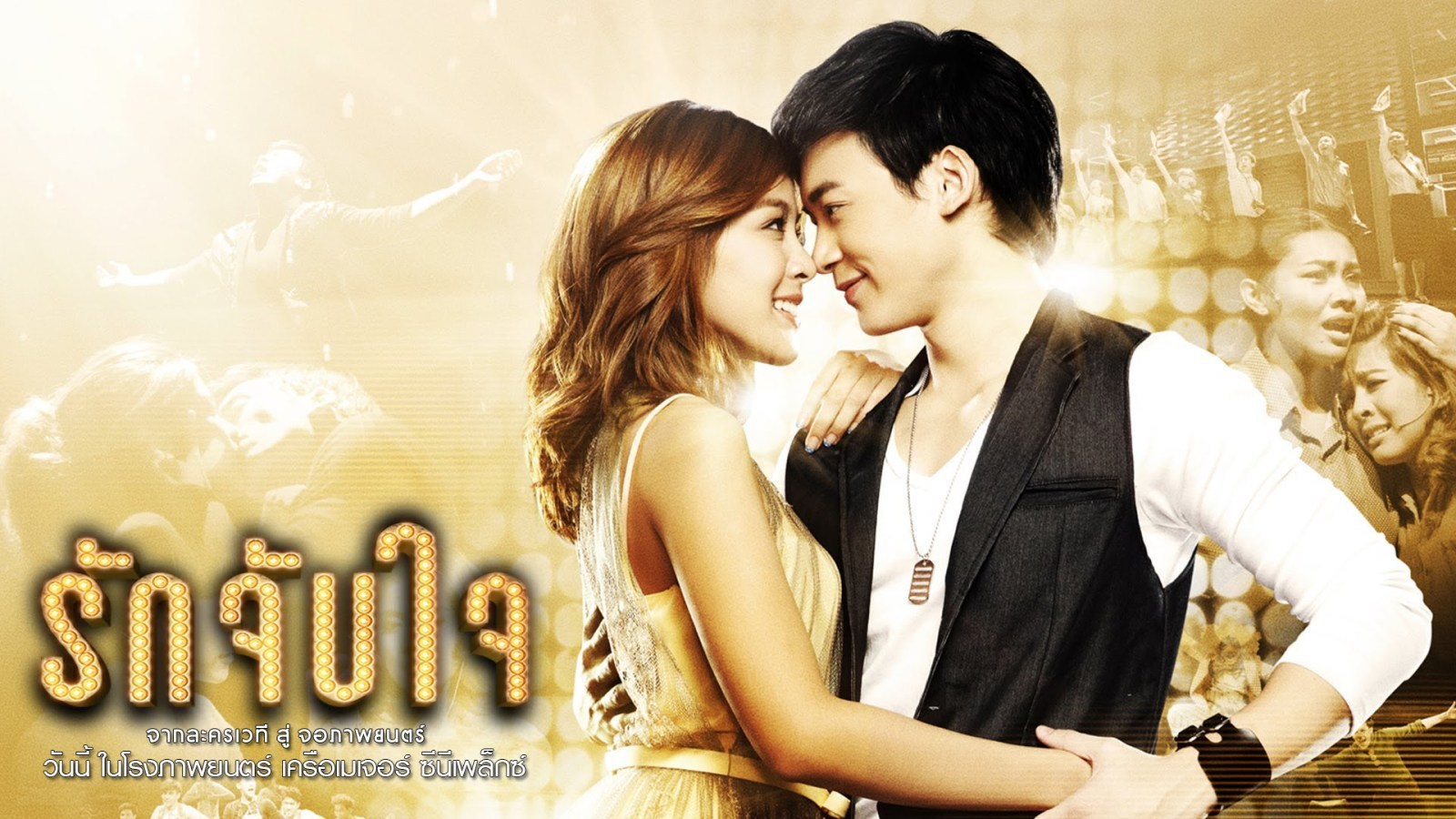 Rak Jub Jai The Romantic Musical