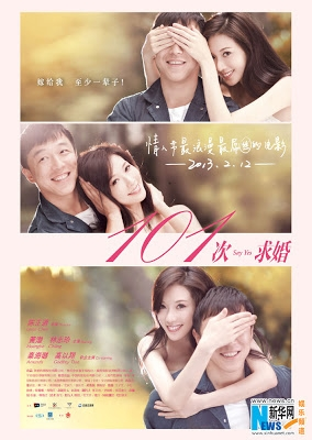 Say Yes! (2013)