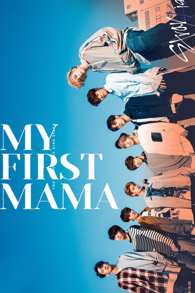Stray Kids: MY FIRST MAMA