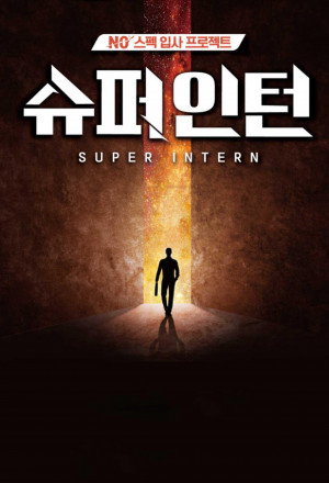 Super InternBT1080PBluRay