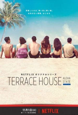 Terrace House: Aloha State season 1