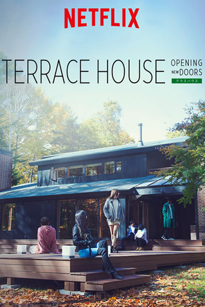 Terrace House: Opening New Doors S6 (2018)