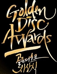 The 33rd Golden Disc Awards Backstage Interview