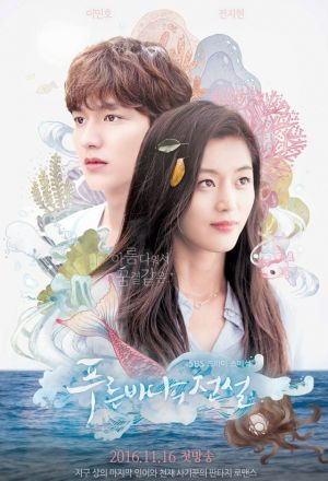 The Legend of the Blue Sea - The Legend Continues!