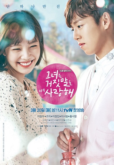The Liar and His Lover (Korean Drama)