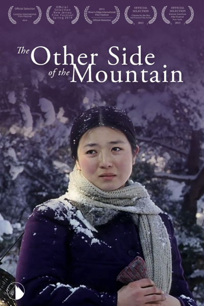 The Other Side of the Mountain (2012)