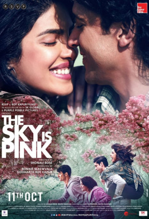 The Sky Is Pink EP 1