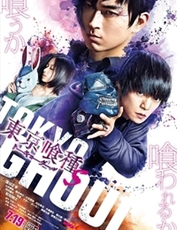 Tokyo Ghoul S EP 1