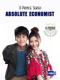 U-Prince The Series: The Absolute Economist