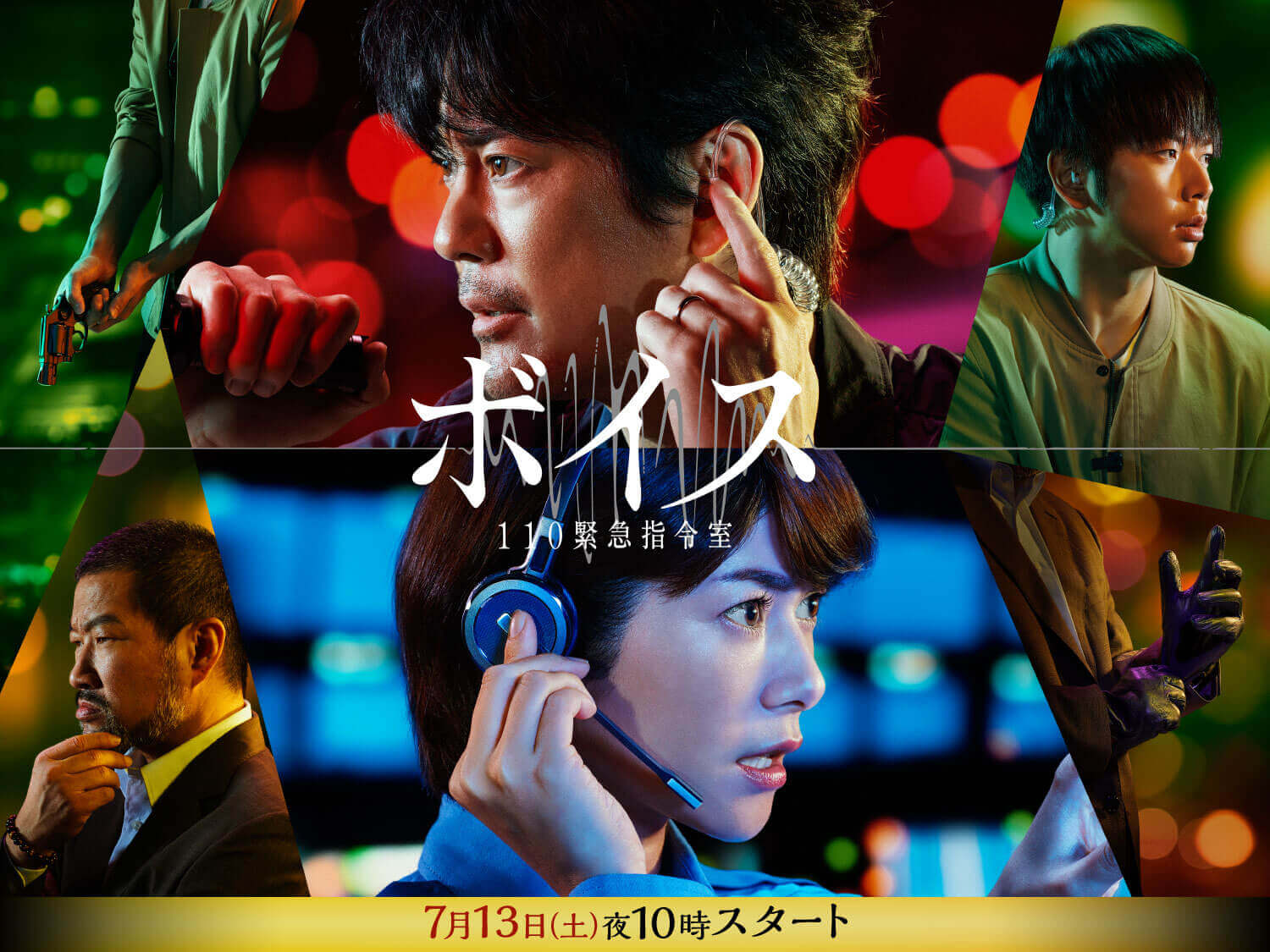 Voice (JP 2019)BT1080PBluRay