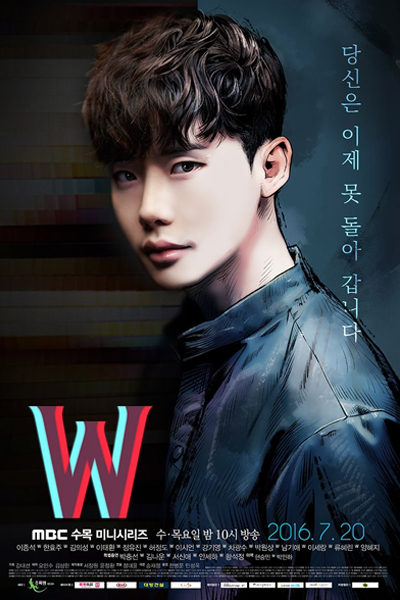 W – Two Worlds (2016)
