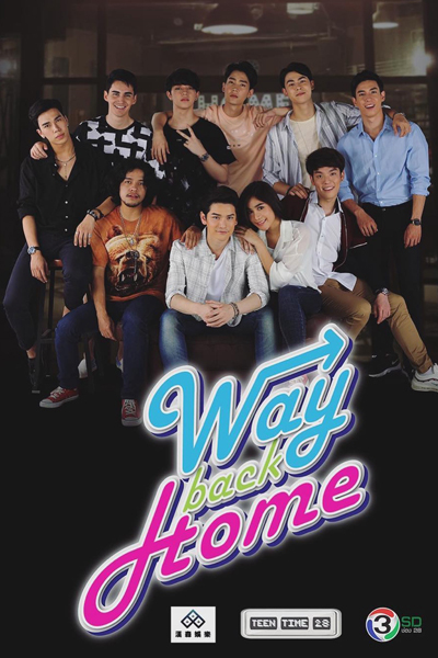 Way Back Home (Thai 2018)