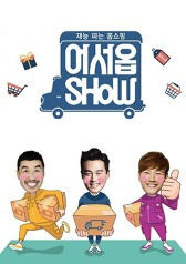 Welcome Show