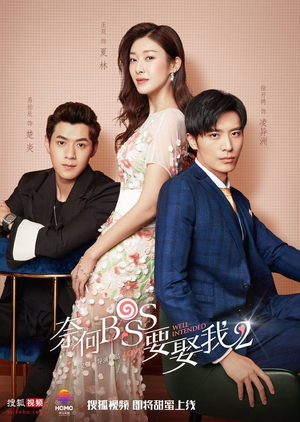 Well Intended Love S2 EP 16