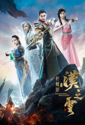 Xuan-Yuan Sword: Legend The Clouds of Han
