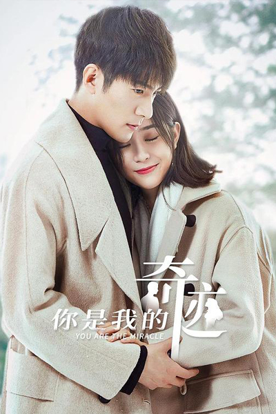 You Are the Miracle EP 23