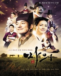 Horse Doctor EP 46