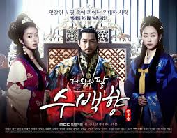 Kings Daughter Su Baek Hyang EP 108
