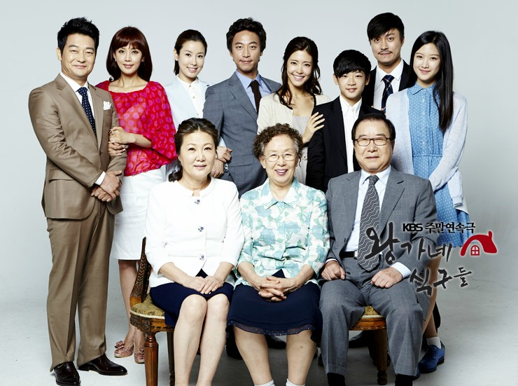 Kings Family EP 50