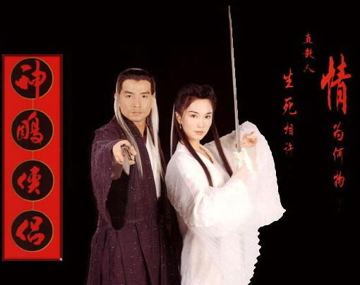 Return of the Condor Heroes 1998