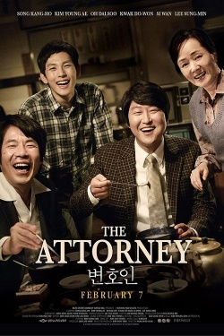 The Attorney 2013