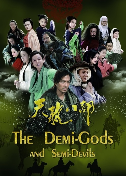 The Demi Gods And Semi Devils