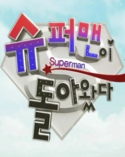 The Return of Superman Chuseok Special