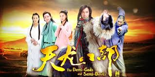 Demi-Gods and Semi-Devils (2013)