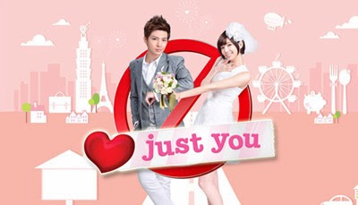 Just You EP 21