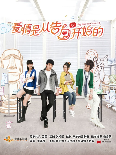Watch Say That You Love Me Episode 10 Online With English