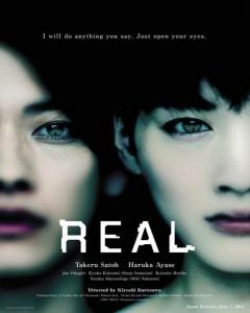Real (Movie)
