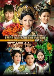 Empresses in the Palace EP 76