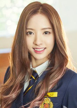 Kim Ji Yeon (Bona - Cosmic Girls) (1995)