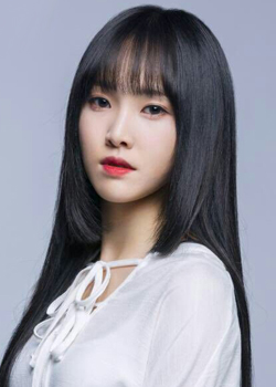 Choi Yoo Na (Yuju - G-Friend) (1997)