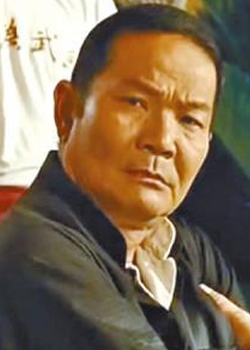 Fung Hak On (1950)
