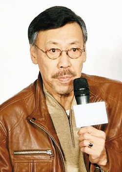 Fung Stanley